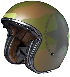Casco verde militar con visera solar.